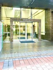 SOMPOひまわり生命保険株式会社 福岡支社