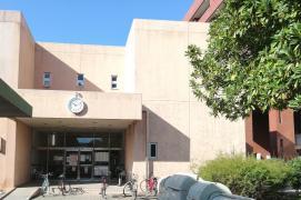 山梨大学医学部キャンパス