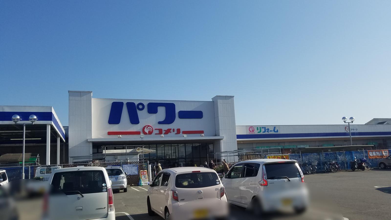 コメリパワー 松阪店