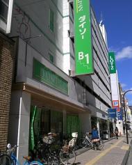 ザ・ダイソー 岡山中央店