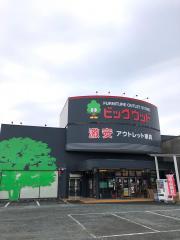 ビッグウッド 熊本インター店