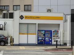 オリックスレンタカー肥後橋駅前店