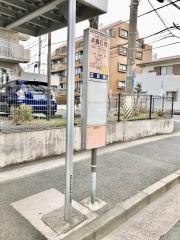 「本郷石橋」バス停留所