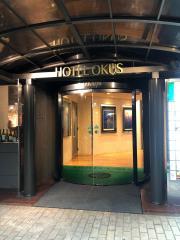 ホテルオークス熊本