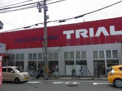ディスカウントストアトライアル寝屋川店