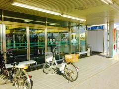 エレナ大村中央店