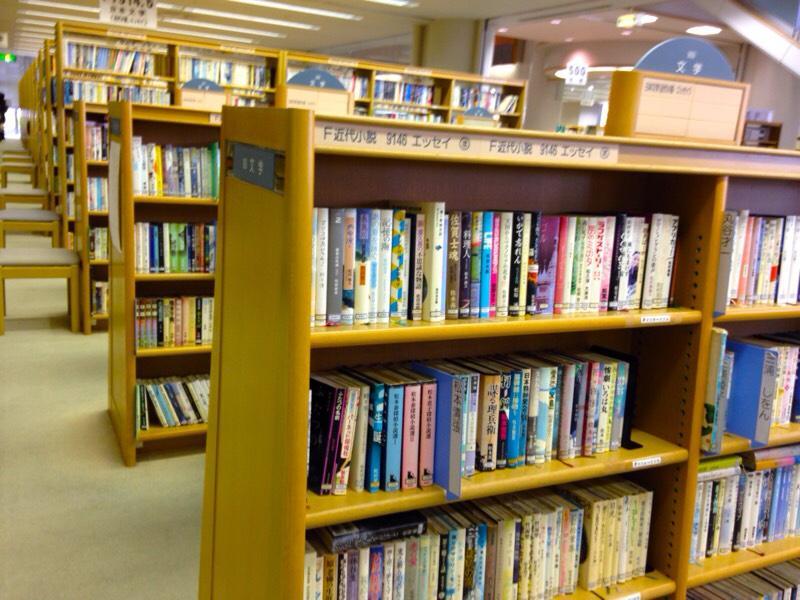 鹿児島 市立 図書館