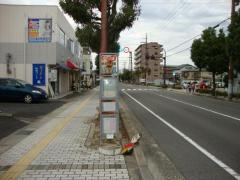 「吉身公民館前」バス停留所