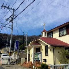 インマヌエル王寺教会