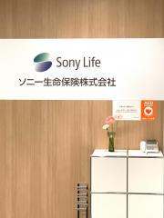 ソニー生命保険株式会社 金沢LPC第1支社