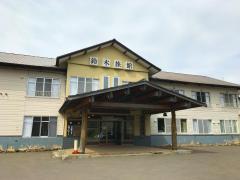 カルルス温泉鈴木旅館