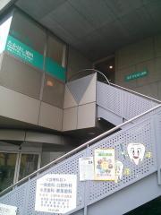 田町たかはし歯科医院