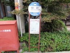 「仲町」バス停留所