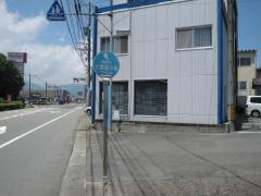 「大黒田小林」バス停留所