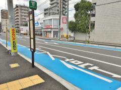 「剱」バス停留所