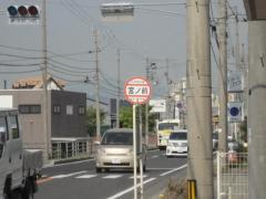 「宮ノ前」バス停留所