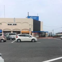 トキハインダストリー富士見が丘店