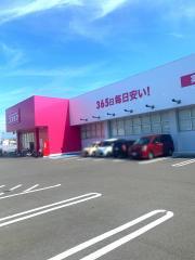 ディスカウントドラッグコスモス 御膳松店