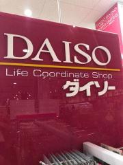 ザ・ダイソー 平和堂グリーンプラザ店
