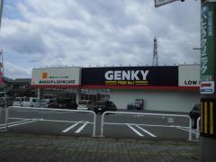 ゲンキー勝山店