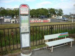 「守山市民ホール前」バス停留所