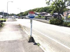 「農高北口」バス停留所
