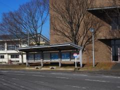 「総合文化センター前」バス停留所