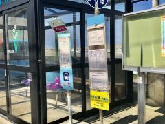 「くりや」バス停留所