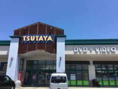TSUTAYA藤の木店