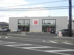 ユニクロ 水戸姫子店