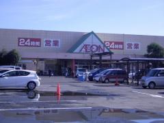 イオン 那珂町店