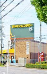 ジャパンレンタカー西尾店
