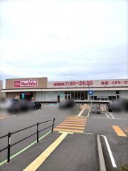 マックスバリュ 黒部コラーレ前店