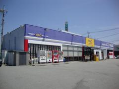 ゲオ甲府国母店