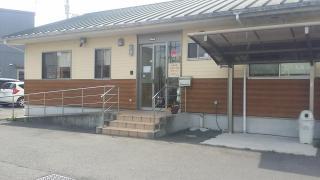 有限会社アオキ動物病院