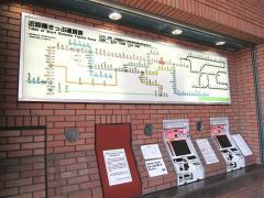 スペースワールド駅