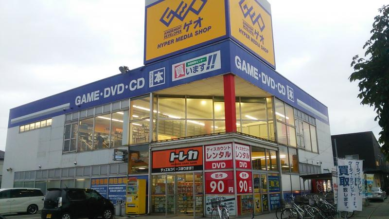 ゲオ金沢久安店