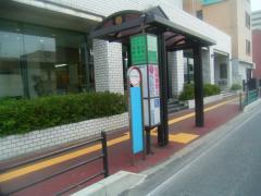 「常盤木学園前」バス停留所