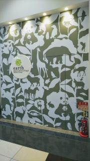 earth music&ecology  イオンモール福岡