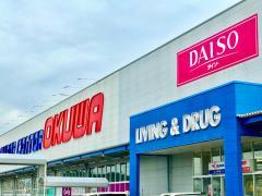ザ・ダイソー スーパーセンターオークワみえ朝日インター店