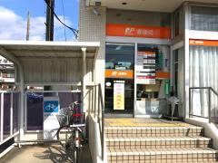 江南郵便局