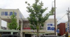 洋服の青山 京都四条葛野大路店
