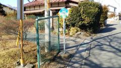 「子持山学園入口」バス停留所