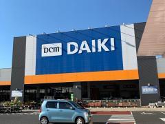 DCMダイキ 三原円一店