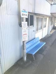 「奈半利」バス停留所