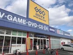 ゲオ熊本萩原店