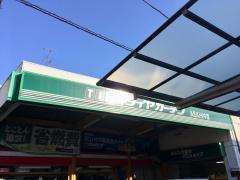 タイヤガーデン ASAHI中京