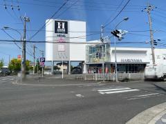 はるやま和歌山紀ノ川店