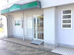 アカシア動物病院