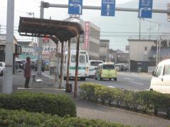 「東城」バス停留所